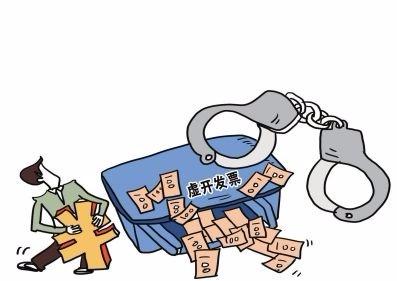 销售退回对开增值税发票有什么风险?